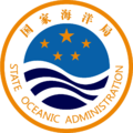 China State Oceanic Administration Logo.png