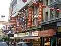 Chinatown SF1.JPG