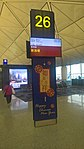 Chinese New Year at the Hong Kong International Airport (2018) 10.jpg