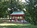 Chinese Shelter Tower Grove Park.jpg