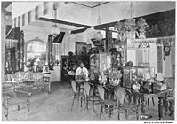 Chinese room - RationalWiki - photo#20
