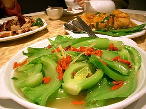 Brassica juncea - Cantonese-style braised mustard greens, with wolfberries