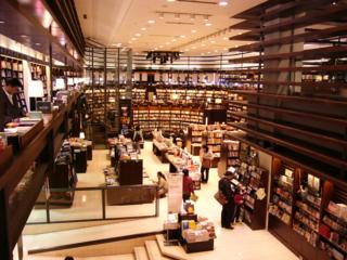 Libreria dentro de unos grandes almacenes en Taiwán