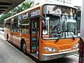 CitiAir Bus 003FR right-front.jpg