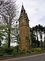 Clock Tower Airmyn.jpg
