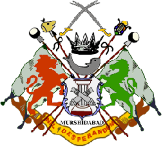 First Battle of Katwa - Image: Coat of Arms of Nawabs of Bengal