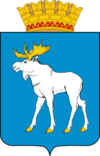 Coat of arms of یوشکار اولا