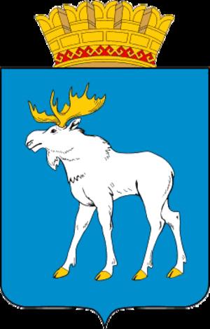 Yoshkar-Ola - Image: Coat of Arms of Yoshkar Ola (Mariy El)