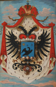 Coat of arms of Ban Gheorghe sin Șerban Catacuzino, Golden Book.png