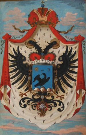 Pârvu Cantacuzino - Cantacuzino family coat of arms, variant used ca. 1730