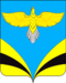 Coat of arms of Bezenchugsky district (Samara oblast).png