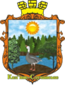 Coat of arms of Kamyane-Sluchanske.png