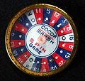 Cocoa Marsh spin game, foto1.JPG