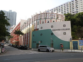 Cognitio College (Hong Kong) viewed from ground.JPG