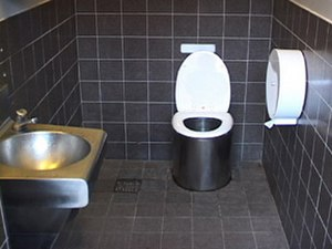 Composting toilet - Public composting toilet at a highway rest facility in Sweden