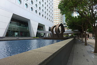 Connaught Place (Hong Kong) - Image: Connaught Garden View 201506