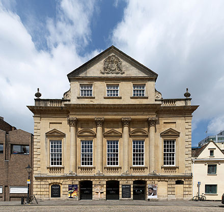 The Coopers Hall, entrance to the Bristol Old Vic Theatre Royal complex Coopers' Hall front.jpg
