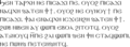 Coptictesttext.png