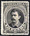 Costa Rica 1889 10 Pesos.jpg
