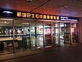 Csx airport bus waiting room.JPG