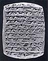 Cuneiform tablet- court deposition MET ME66 245 21a.jpg