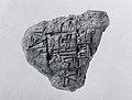 Cuneiform tablet- fragment concerning canals (Sum.e) MET ME62 70 97.jpeg
