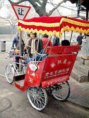 Cycle rickshaw in Beijing