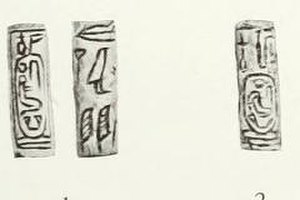Sedjefakare - A pair of cylinder seals of Sedjefakare from the Faiyum region, now in the Petrie Museum