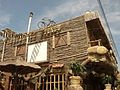 Cyprus Agia-Napa Restaurant OM105.JPG