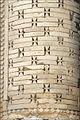 Détail de la façade de la mosquée Magok-i-Attari (Boukhara, Ouzbékistan) (5679932035).jpg