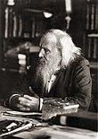Dmitrij Mendelejev og Lothar Meyer