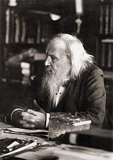 ドミトリ・メンデレーエフ - ウィキペディアより引用