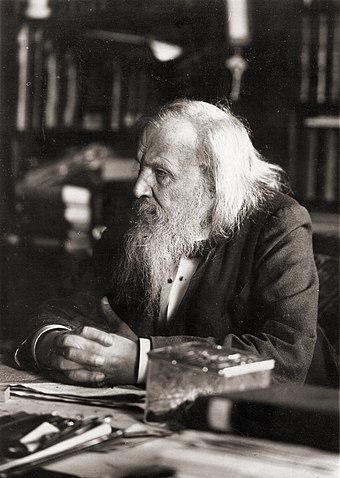 ドミトリ・メンデレーエフ