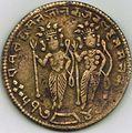 Dadeldhuramaa Bhetiyekaa Parchin, coin a.jpg