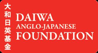 Daiwa Adrian Prize - The Daiwa Anglo-Japanese Foundation logo