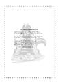 Dakshinaamoorthy sthothram Page 1.png