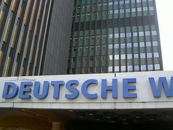 Deutsch: Deutsche Welle in Köln.Eingang zum eh...