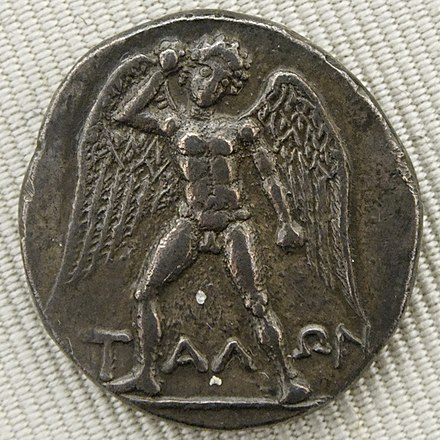 A didrachm coin depicting the winged Talos, an automaton or artificial being in ancient Greek myth, c. 300 BC Didrachm Phaistos obverse CdM.jpg
