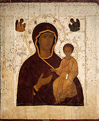 Our Lady of Guide of Wayfarers (Odigitria)