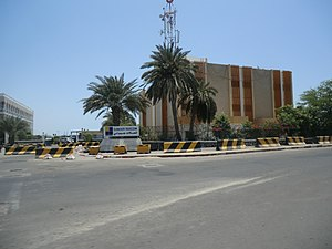Media of Djibouti - The Djibouti Telecom (Djibouti Télécommunication Co.) headquarters in Djibouti City.