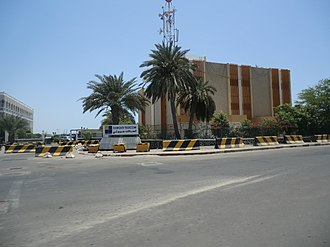 Telecommunications in Djibouti - The Djibouti Telecom headquarters in Djibouti City.