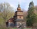 Dobroslava, cerkiew św. Paraskewy (HB5).jpg