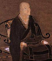 Painting of Dōgen, a Japanese Zen teacher