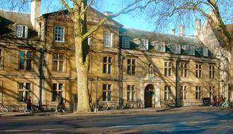 Blackfriars, Oxford - Blackfriars on St Giles'