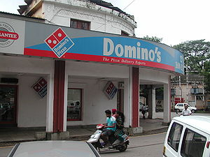 Domino's Pizza in Panaji‎, Goa, India