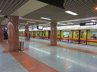 Dongshankou station - Image: Dongshankou Line 1Platform