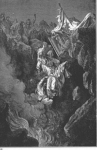 Dore Death of Korah, Dathan and Abiram.jpg