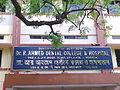 Dr. R. Ahmed Dental College & Hospital 2.jpg
