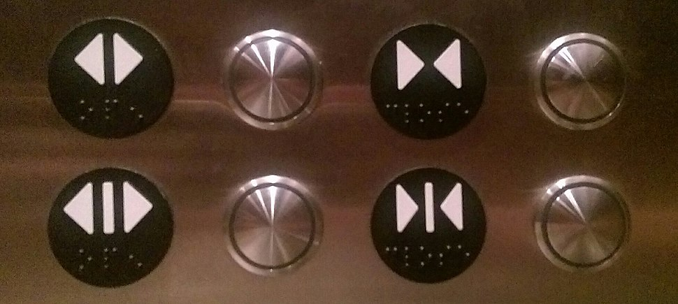 Dual elevator door buttons - cropped