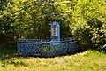Dubechne Starovyzhivskyi Volynska-grave of Marchenko-1.jpg